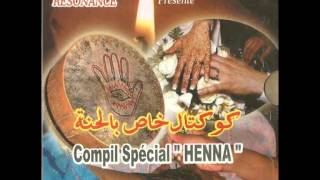 "getlinkyoutube.com-Fares Staïfi "" Hezi ayounak "" varieté zorna sétifien"