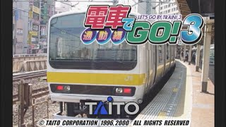getlinkyoutube.com-【PS2】電車でGO!3通勤編 PART1【SGR実況】