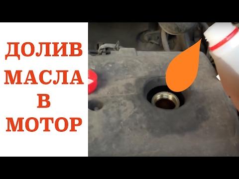 Расположение щупа уровня масла в Skoda Octavia Tour