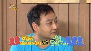 getlinkyoutube.com-[HIT] 해피투게더-박수홍 스승은 김수용, '더 빨리 잘될 수 있었는데...'.20140710