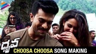 Dhruva Video Songs   Choosa Choosa Video Song Making   Ram Charan   Rakul Preet   Telugu Filmnagar