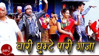 getlinkyoutube.com-New Nepali Lok Song || Wari Ghumte Pari Gaja – Basanta Thapa & Juna Shrish || Abhyash Digital ||