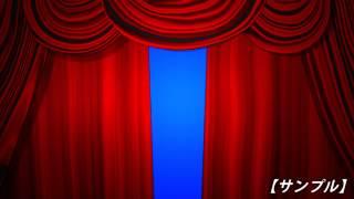 【フリー素材 / HD】 舞台風豪華カーテン・緞帳が開く CGアニメーション素材