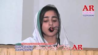 getlinkyoutube.com-O khudaya lota de Kashmir dobara