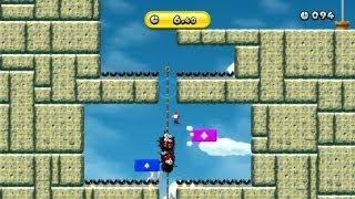 getlinkyoutube.com-マリオU 「こないでチョロボン! ガケのぼり」 これぞ究極のガケ登り!