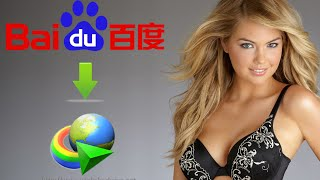"""getlinkyoutube.com-How to Download From """"Baidu.com"""" With IDM Without Register"""