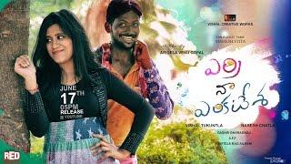 getlinkyoutube.com-Yerri Na Yenkatesha II Telugu Comedy Short Film 2016 II By Arigela Venu Gopal @ Funbucket Mahesh