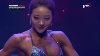 getlinkyoutube.com-2016 머슬마니아X맥스큐 Figure Women's 그랑프리