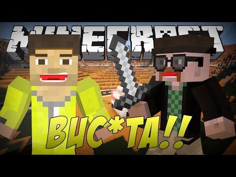 FAZENDO METANFETAMINA! - Minecraft: Breaking Bad (Parte 1)