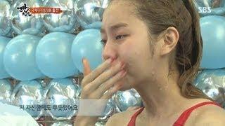 "getlinkyoutube.com-유이, 마지막 다이빙 후 감격눈물 ""뿌듯하다""  @맨발의 친구들 130728"