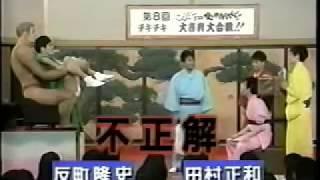 getlinkyoutube.com-бешаные японские игры