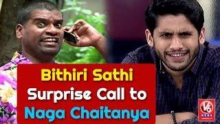 getlinkyoutube.com-Bithiri Sathi Surprise Call to Naga Chaitanya In Live Show | Premam Team Chit Chat | V6 News