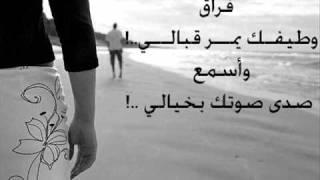 getlinkyoutube.com-عمرو دياب نغمة