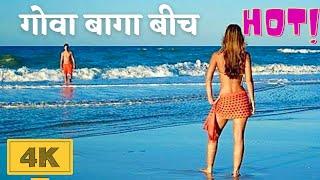 Baga Beach Goa India in 4K - Hot Beach Happy New Year 2017