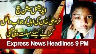 Express News Bulletin 9 PM - 6 January 2017
