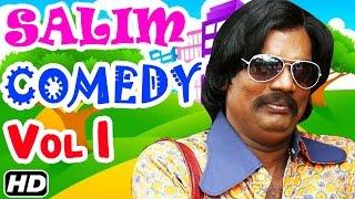 getlinkyoutube.com-Salim Kumar Comedy Scenes | Malayalam Movie Comedy Scenes | Mammootty | Dileep | Suraj | Innocent