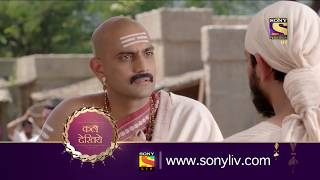 Mere Sai - मेरे साईं - Ep 27 - Coming Up Next