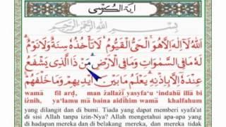 02- AYAT KURSI lengkap arab dan terjemahannya.