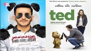 getlinkyoutube.com-افلام عربية مسروقة من أفلام أجنبية