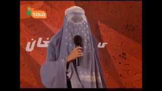 getlinkyoutube.com-Afghan Star Season 9 - Episode 1 ( Shaparak Jan )