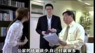 getlinkyoutube.com-Just Follow Law (2007 Film)
