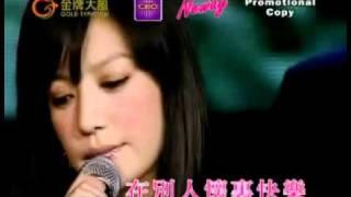 getlinkyoutube.com-Họa tâm - Triệu Vy