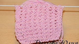 getlinkyoutube.com-Вязание спицами узора с маленькими сердечками  ///  Knitting pattern with little hearts.