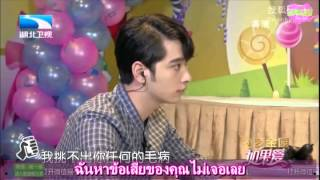 getlinkyoutube.com-[2PM2U] 2PM Chansung - รักมั้ง E13 part 1/2 (Thaisub)