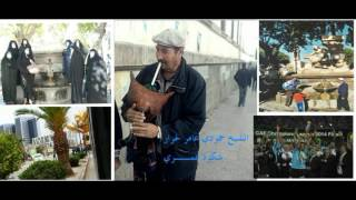 getlinkyoutube.com-cheikh hamoudi setif l3ali