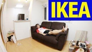 getlinkyoutube.com-【新居生活90日目】IKEAでソファを買ってみた! / TIDAFORS 2人掛けソファ