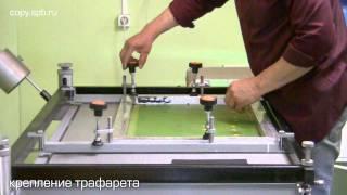 Печать шелкографией - визитки