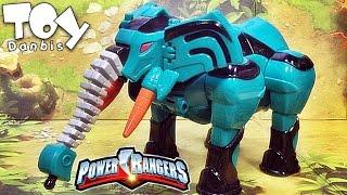 getlinkyoutube.com-파워레인저 와일드스피릿 와일드 엘리펀트 반다이 야수합체 시리즈 01 코끼리 장난감 리뷰