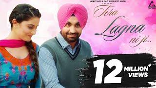 Tera Lagna Ni Ji | Full Video Song | Ravinder Grewal | Latest Punjabi Songs 2017 | Yellow Music
