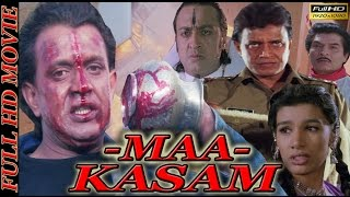 getlinkyoutube.com-Maa Kasam (1999) | Mithun Chakraborty | Mink | Gulshan Grover | Full HD Movie