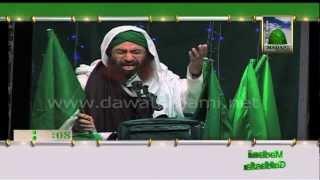 Karamat Ghaus e Azam - Darya main doobi huwi Kashti lot aae - Wakeel e Attar Haji Shahid Attari