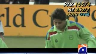 getlinkyoutube.com-pakistan vs newzeland first semifinal world cup 1992