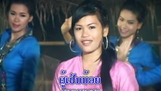 getlinkyoutube.com-ເມຍນ້ອຍຄອຍທາງ Mia noy khoy thang / ຫຼ້າ ລູກໝາກນາວ