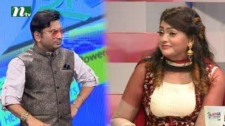 getlinkyoutube.com-Ha Show (হা শো) Comedy Show I Season 04 I Episode 17 - 2016