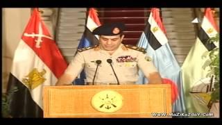 بيان القوات المسلحة المصرية  الفريق اول عبد الفتاح السيسي عزل مرسي