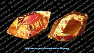 getlinkyoutube.com-【CYS教程】敬神折纸~元宝の三【进阶:小】(Origami~Gold Ingot: Advanced)