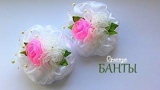 getlinkyoutube.com-🎀 Пышные Белые Банты с розами из органзы