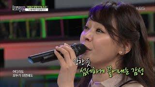 getlinkyoutube.com-비타민 - '꿀 성대 부부' 김소현·손준호의 무대! Take me as I am.20170119