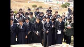getlinkyoutube.com-신천승 장로 모친 장례식
