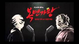 getlinkyoutube.com-클레오파트라 - 가질 수 없는 너 (복면가왕) 김연우 같은데..