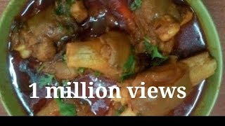 Mutton Paya recipe/goat trotters/پائے کا سالن/ Bakra Eid special/(English subtitle)