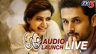A Aa Telugu Movie Audio Launch LIVE Event | Nithin | Samantha | Trivikram | Mickey J Meyer | TV5News width=