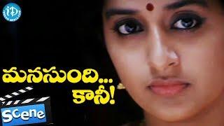 getlinkyoutube.com-Sriram, Meera Jasmine Nice Love Scene - Manasundi Kaani
