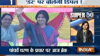 Super 50: NonStop News | 25th February, 2017 - India TV