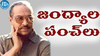 getlinkyoutube.com-Jandhyala Comedy Punch Dialogues    All Time Telugu Punch Dialogues    Volume 01