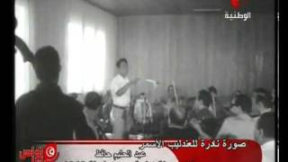 getlinkyoutube.com-بروفة نادرة اغنية حبيبها عبد الحليم حافظ 1968 طبرقة تونس